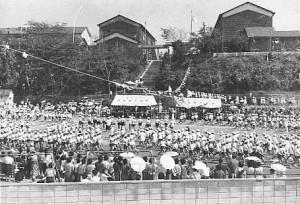 屏風浦小の昭和41年運動会