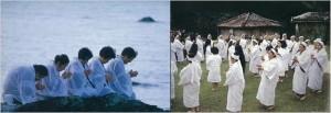 沖縄ユタ複合