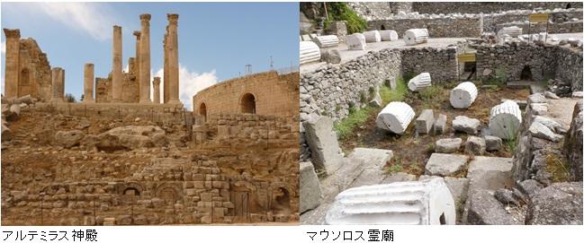 アルテミラス神殿