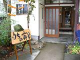 p_uchinojikka_sub1